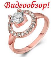 Шикарное позолоченное кольцо с фианитом, 18 р.Ками, фото 1