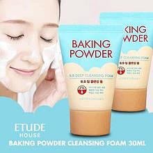 Пенка для глубокой очистки Etude House Baking Powder B.B Deep Cleansing Foam mini 30 мл