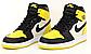 Мужские кроссовки Nike Air Jordan 1 Retro (желто-черные с белым) 12434 повседневные демисезонные кроссы, фото 8