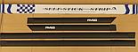 Молдинги на двери Klimek Chevrolet Aveo I 2002-2011 Т200, Т250, фото 2
