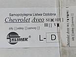 Молдинги на двери Klimek Chevrolet Aveo I 2002-2011 Т200, Т250, фото 5