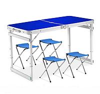 Стол алюминиевый чемодан для пикника со стульями (усиленный) (зелён, оранж, корич)