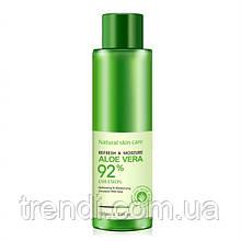 Емульсія для обличчя з екстрактом Алое віра Bioaqua Aloe Vera 92% Emulsion