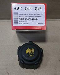 Крышка расширительного бачка Renault Sandero (OTP 8200048024)(среднее качество)