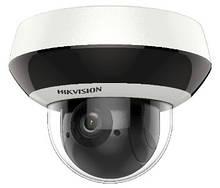 2Мп IP PTZ видеокамера, камера видеонаблюдения, охрана для безопасности дома/офиса/квартиры, работает с