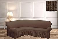 Чехлы Турецкие на угловой диван   Дивандеки на угловой диван   Накидки на диван   Цвет - Капучино