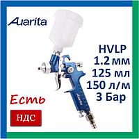 Auarita H-2000P-1.2 мм. hvlp. Мини краскопульт для покраски авто, низкого давления, аурита, профессиональный