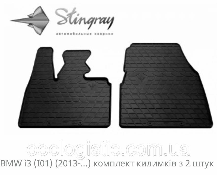 Автоковрики на BMW i3 (I01) 2013> Stingray гумові 2 штуки