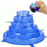 Розширюються універсальні силіконові плівки-кришки Super stretch silicone lids №D06-33, фото 6