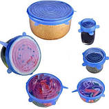 Розширюються універсальні силіконові плівки-кришки Super stretch silicone lids №D06-33, фото 9