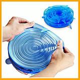 Розширюються універсальні силіконові плівки-кришки Super stretch silicone lids №D06-33, фото 2