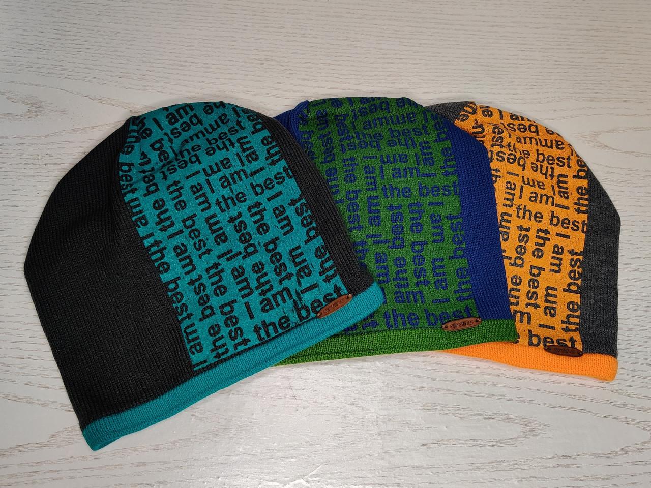 Шапочка для мальчика демисезонная на хлопковой подкладке Яркая шапка Размер 50-52 см Возраст 3-6 лет