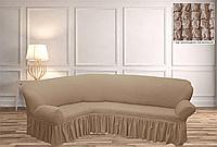 Чехлы Турецкие на угловой диван   Дивандеки на угловой диван   Накидки на диван   Цвет - Бежевый