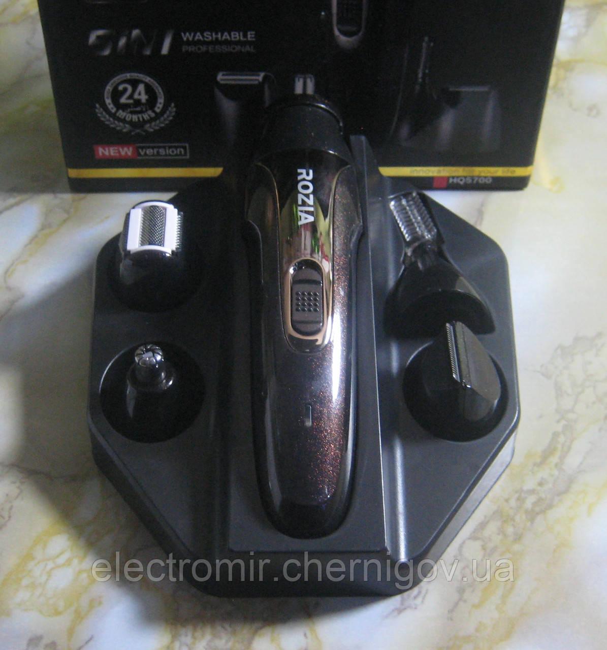 Бездротова машинка для стрижки з тримером Rozia HQ5700