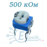 Подстроечный резистор 500 кОм, RM065