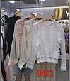 Блузка женская стильная нарядная размер универсальный 42-48 купить оптом со склада 7км Одесса, фото 4