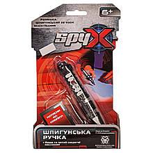 SPY X Шпигунська ручка