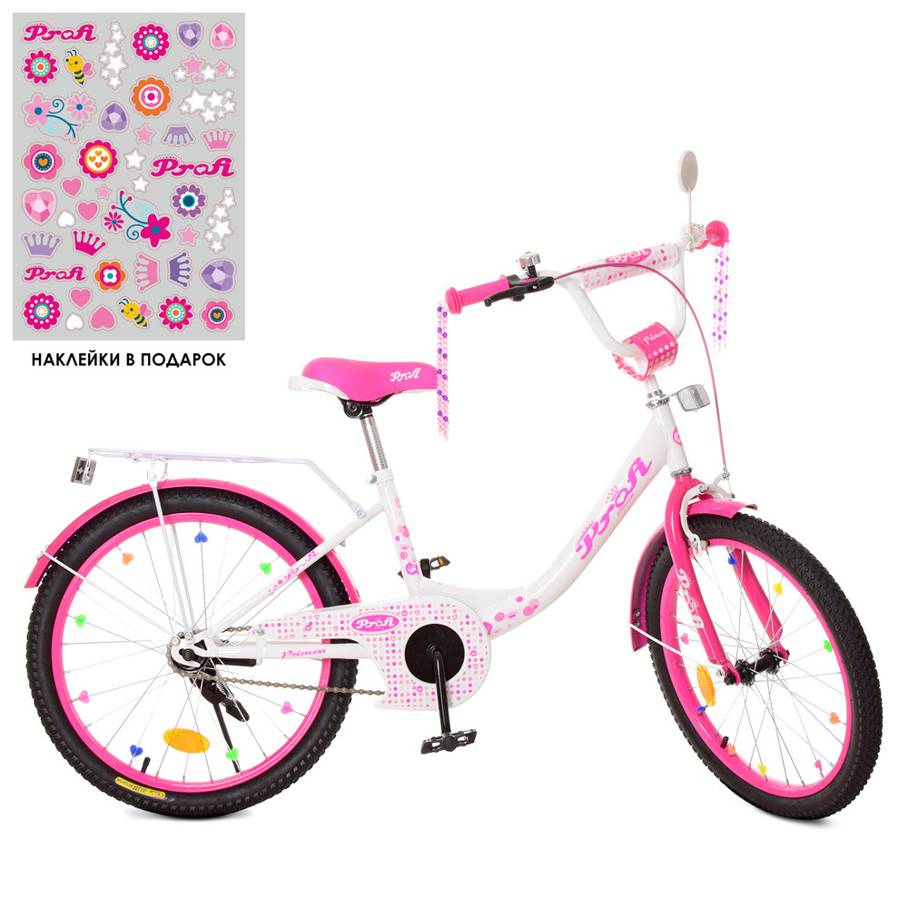 Велосипед детский PROF1 20д. XD2014 (1шт) Princess,бело-малинов.,свет,звонок,зерк.,подножка