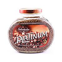 """Кофе растворимый """"Ambassador Platinum"""" с/б 190 г"""