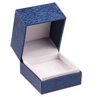 Футляр для кольца синий Парча