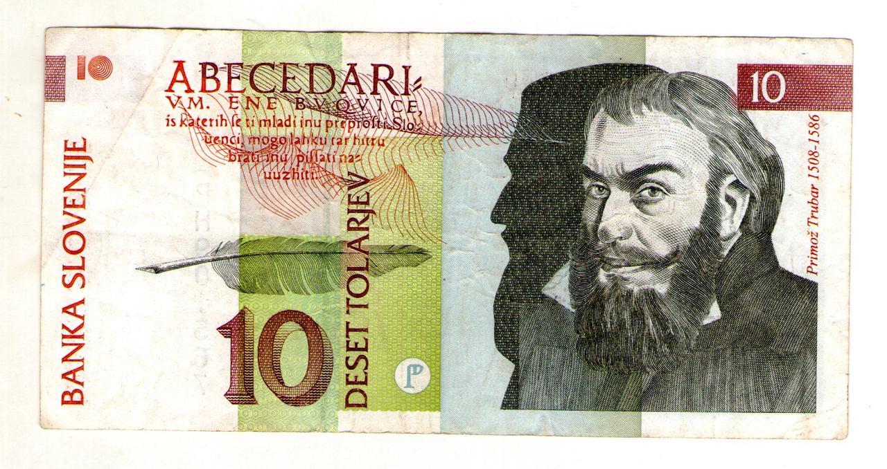 СЛОВЕНІЯ 10 толарів 1992 рік №61
