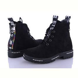 Демісезонне взуття для дівчаток (32-38)