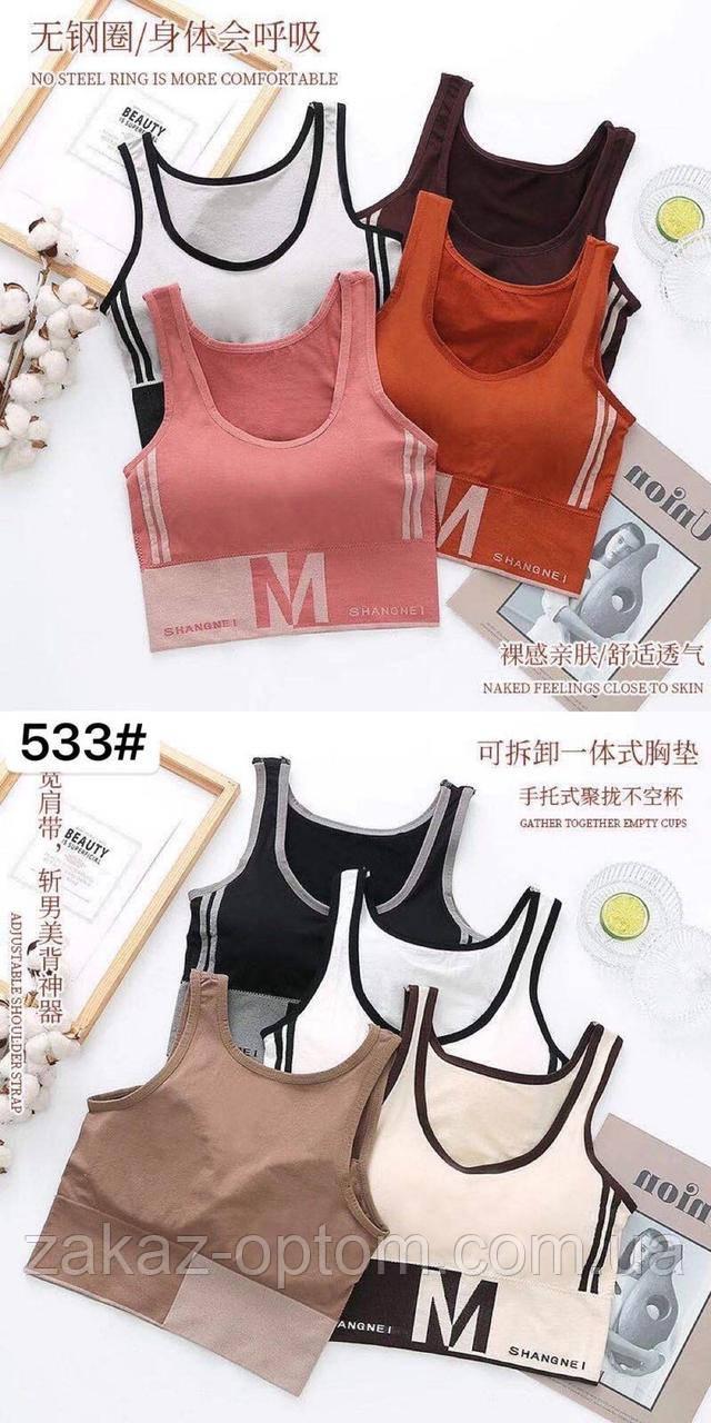 Топ женский оптом S/M/L Китай 533-65869