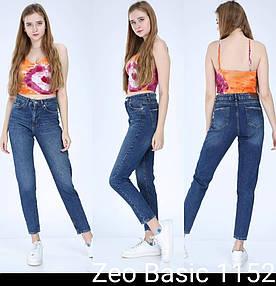 Турецкие джинсы стрейчевые универсальные Zeo Basic 1152 (34-40)