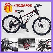 Подростковый горный велосипед 24 дюйма Алюминиевая рама HAMMER Спортивный велосипед 24 дюйма
