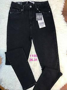Стрейчевые графитовые джинсы американки Zeo Basic 1155 (26-31)