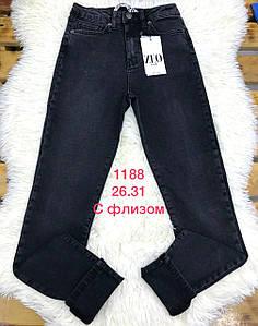 Утепленные джинсы американки на байке Zeo Basic 1188 (26-31)