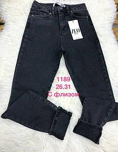 Женские джинсы утепленные на байке Zeo Basic 1189 (26-31)