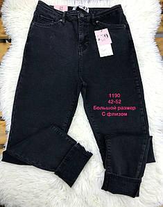 Утепленные батальные джинсы на байке Zeo Basic 1190 (42-52)
