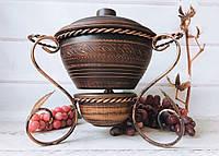 Садж для подачі гарячих страв «Сімейний-2,5 л», з глиняним посудом - незвичайний подарунок для чоловіка