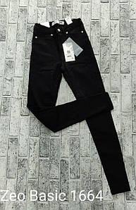 Стрейчевые женские джинсы американка Zeo Basic 1664 (26-31)