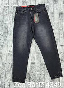 Повседневные эластичные джинсы момы Zeo Basic 4349 (34-40)