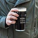 """Бокал для пива """"Мама сказала можно"""" с гравировкой, фото 3"""