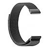 Міланський ремінець з металевим плетінням для Samsung Gear S2 Classic 20 мм, фото 3