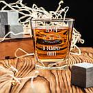 """Стакан для виски """"Кум №1 в усьому світі"""", фото 2"""