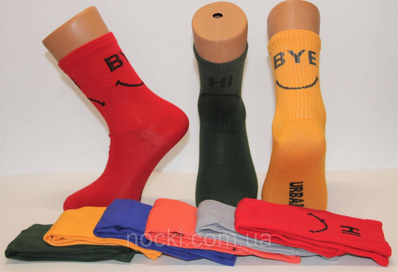 Мужские носки средние ТЕННИС НЛ с надписями 40-45 ассорти Hi.By