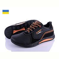 Мужские  стильные кроссовки р40-45 (8800-00) Украина., фото 1