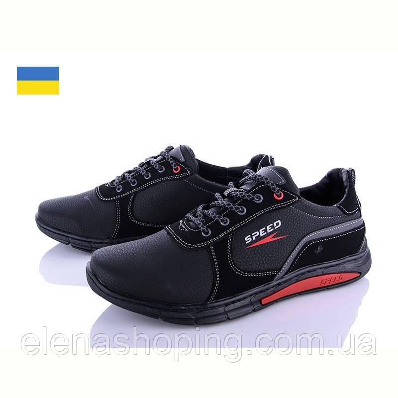 Чоловічі стильні кросівки р (40-45)