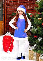 Синий детскиё новогодний костюм Сарафан с шапочкой для девочки 6-10 лет