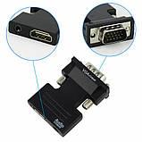 Конвертер с HDMI на VGA OUT Black (6737), фото 6