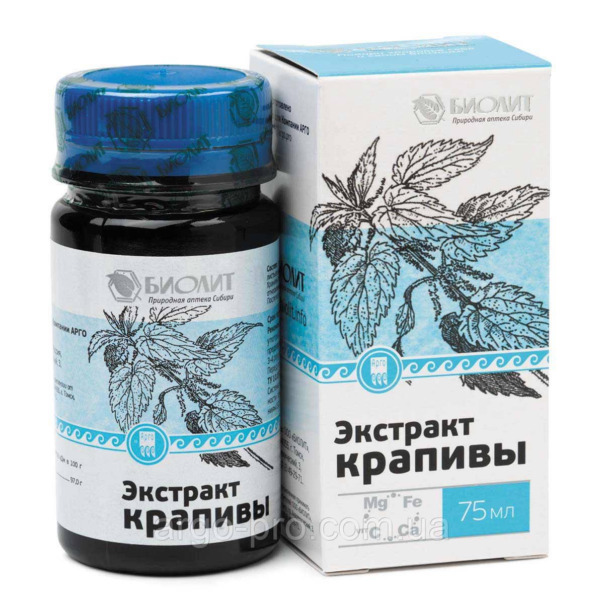 Экстракт крапивы Арго нарушение обмена веществ, бронхит, артрит, кожные заболевания, травмы, диабет