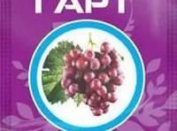 Лечебный препарат фунгицид «Гарт» для растений