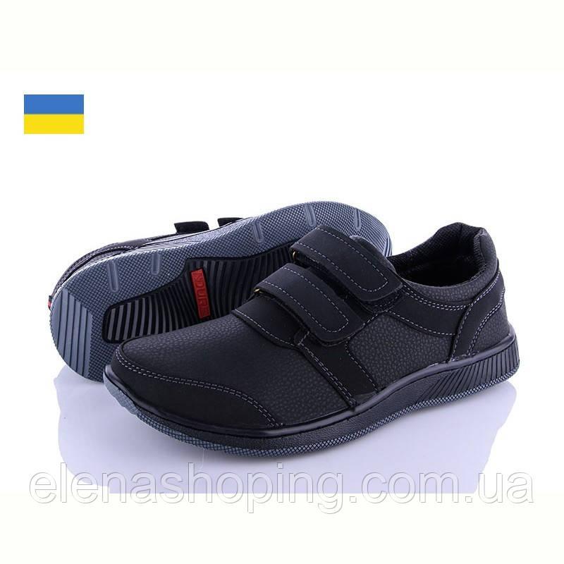 Мужские СПОРТИВНЫЕ туфли  р 41-44 (код 8800-00)