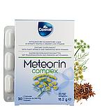 Метеорин (в капсулах) / Meteorin, для желудочно-кишечного тракта, фото 2