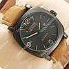 Элегантные наручные часы Curren 1858 Liesure Series Black 803