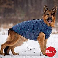 Жилет утепленный для собак DIEGO sport 9/7 звезда, размер 9 - длина спины - 65-85см, обхват груди 82-110,